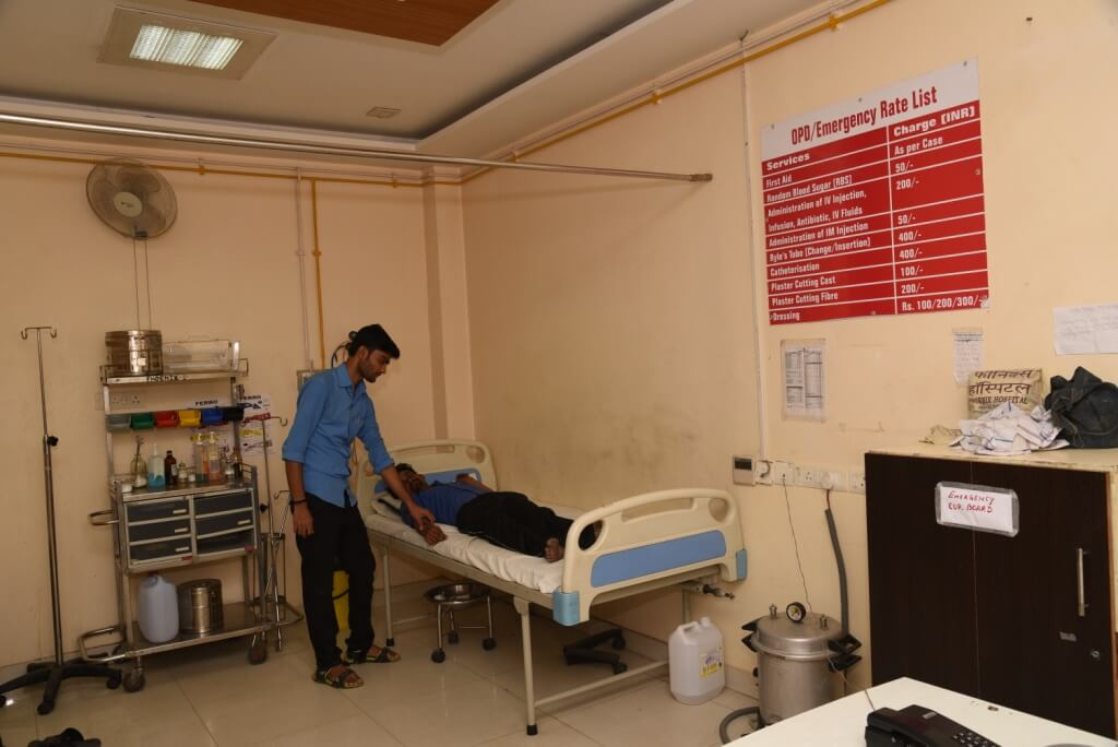 Phoenix Hospital Emergency Ward